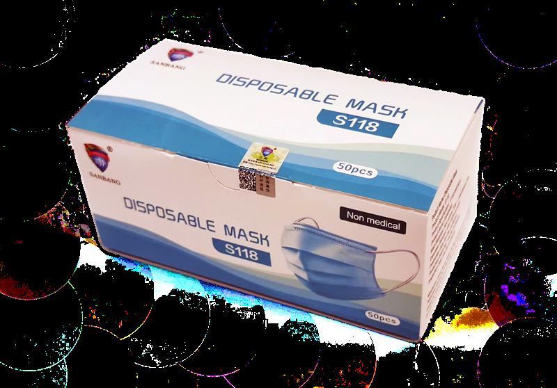 Munskydd S118 50 pack