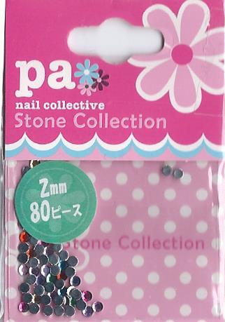 DL- Stone mixed color 2mm
