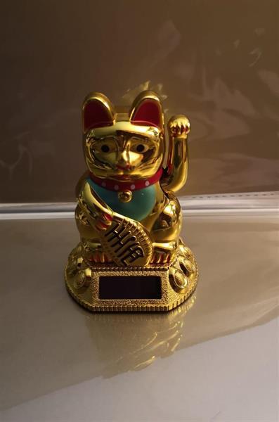 Onnen kissa, kultainen