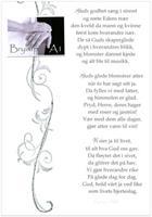 Guds godhet sang i sinnet - Håndlaget kort