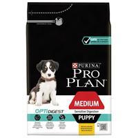 ProPlan Medium Puppy - Optidigest Lamm 3kg