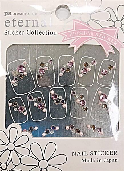 DL- Sticker Rhinestone mixed