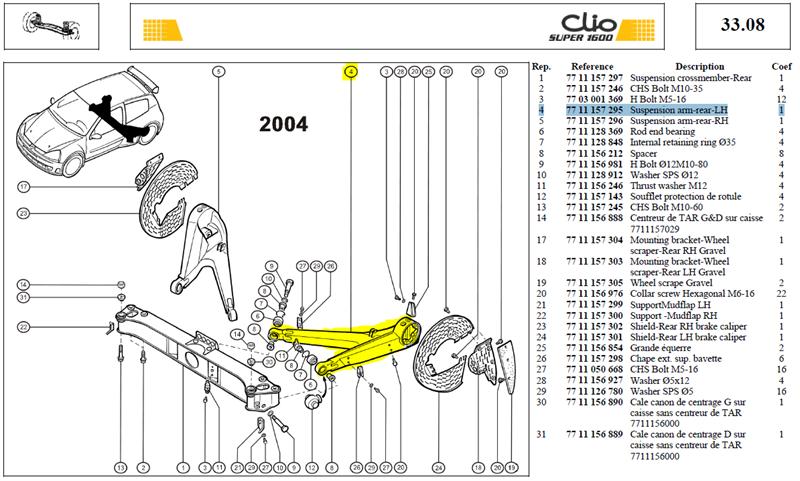 BRAS AR GAUCHE - Suspension arm-rear-LH