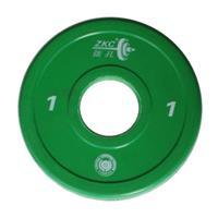 ZKC ZKX-1 skive trening 1kg - farger