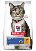 Hills Katt Adult Oral Chicken 1,5kg -