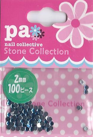 DL- Stone blue 2mm