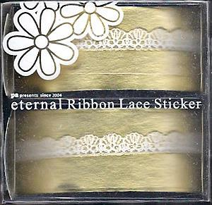 DL- Sticker Ribbon lace white 04