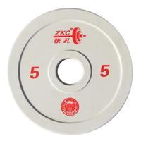 ZKC IWF skive konkurranse  2,5kg hvit