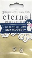 DL- 3D Flower  Clear/Strass Small