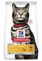 Hills Katt Adult Urinary Health Chicken 1,5kg