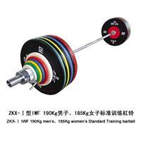 ZKC ZKX-1 vektløfting trening 185 kg dame fargestr
