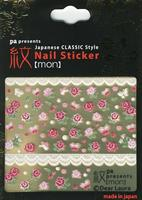 DL- Sticker mon series 04