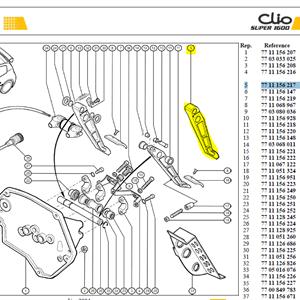 PEDALE DE FREIN ASPHALTE - Brake pedal tarmac