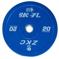 ZKC IWF skive konkurranse 20kg - blå