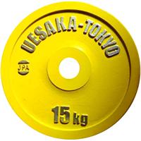 UESAKA IPF skive 15kg Gul