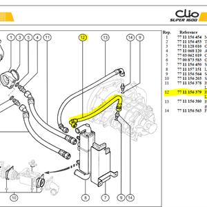 TUY SORTIE PPE BOITE DE VITESSE - Hose-Outlet gearbox to inlet laminova
