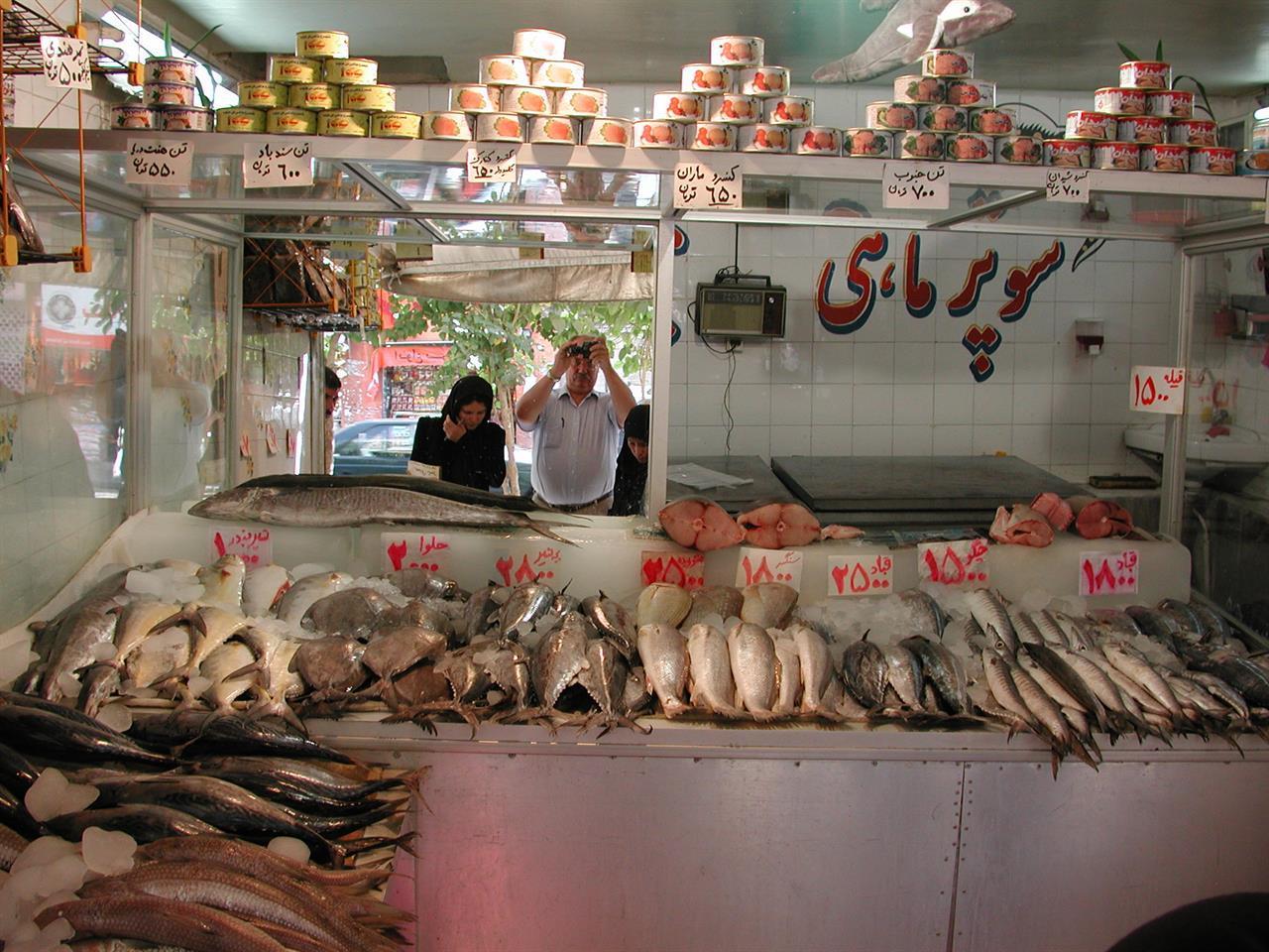 Fisk på farsi