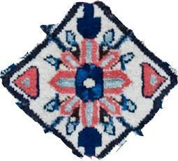 Del av Herati-mønster i et Afshar-teppe