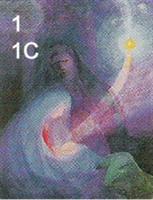 Pyhä yö-kortti