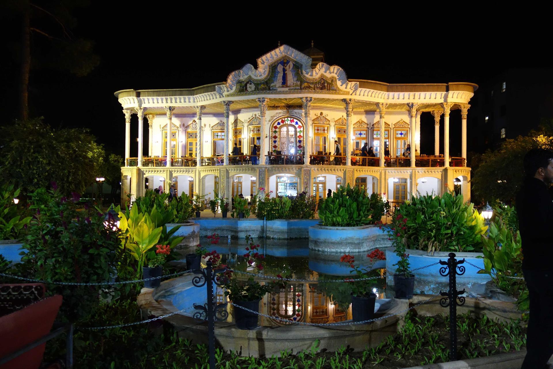 Shapouri Garden