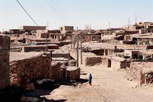 25c Landsbyen Kam-e-Sorkh,