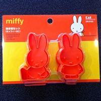 Utstikkersett Miffy