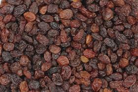 Rusina Sultana 1 kg, luomu