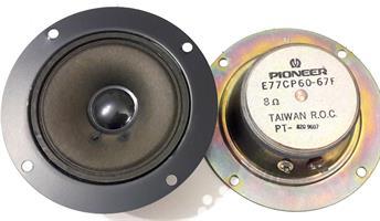 E77CP60-67F speaker 8 ohm, D75mm, CS-557, brukt