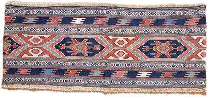 824 Shahsavan mafrash 102 x 41