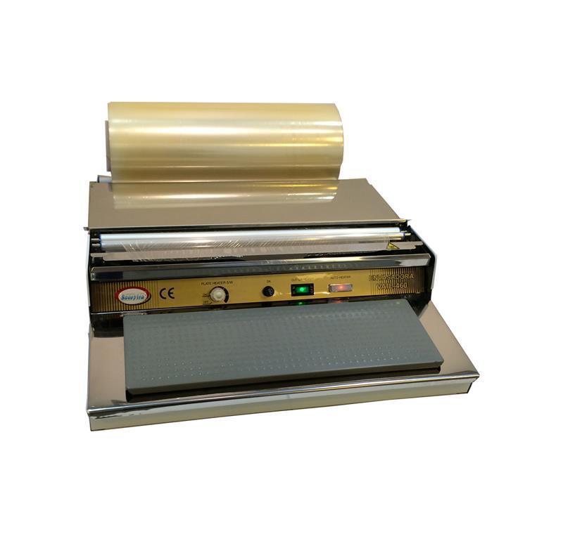 Packmaskin MR-4-ECO