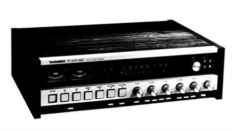TR2075MKII