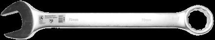 Kiintolenkkiavain 70mm