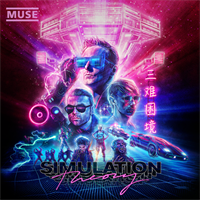 MUSE: SIMULATION THEORY-DELUXE CD