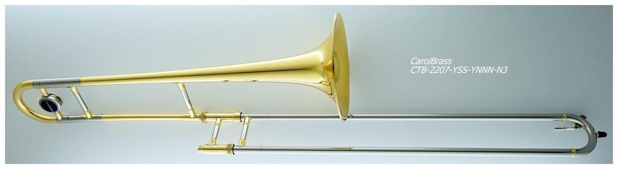 Trombone CTB-2207-YSS-YNNN-Y3