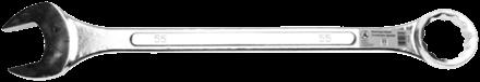 Kiintolenkkiavain 55mm