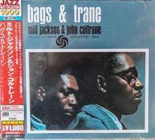 JACKSON MILT & COLTRANE JOHN: BAGS & TRANE