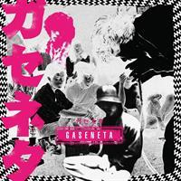 GASENETA: GASENETA-COLOR LP