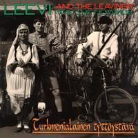 LEEVI AND THE LEAVINGS: TURKMENIALAINEN TYTTÖYSTÄVÄ-GREEN LP