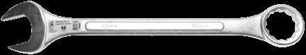 Kiintolenkkiavain 65mm
