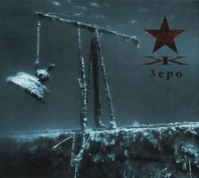 KYPCK: 3EPO