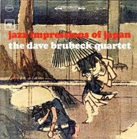 BRUBECK DAVE QUARTET: JAZZ IMPRESSIONS OF JAPAN
