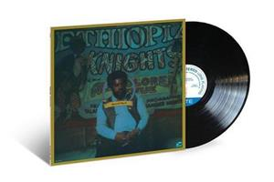 BYRD DONALD: ETHIOPIAN KNIGHTS LP