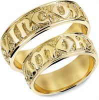 60965 Ring