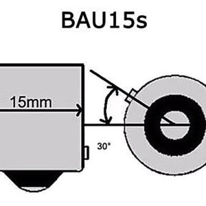 BAU15s Orange