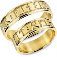 60955 Ring
