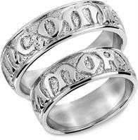 61965 Ring