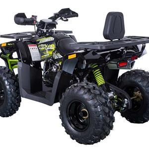 ATV 200 - barn - vuxen