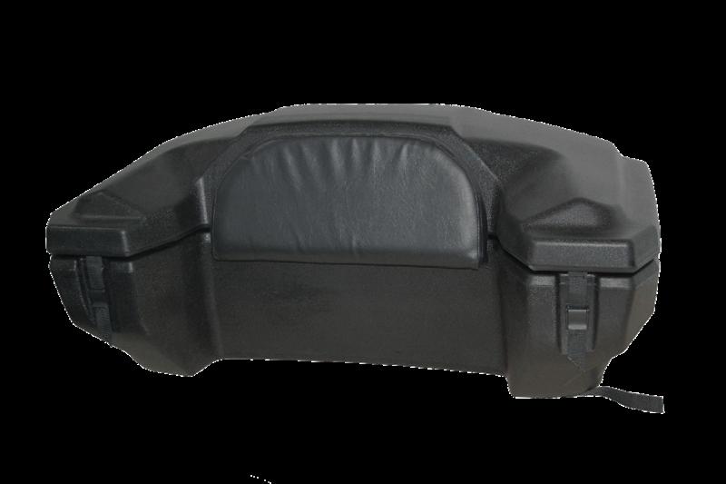 ATV Box, 8030