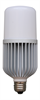 LED Gårdslampa Superb 40w E27 3000K