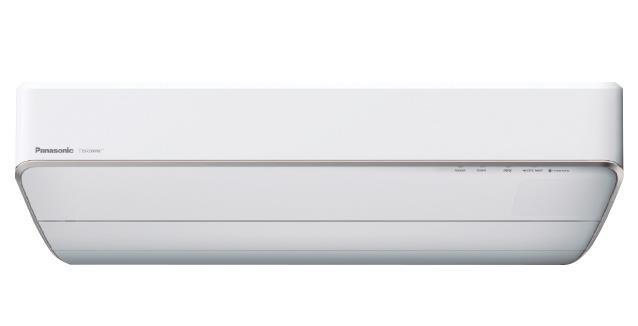 Panasonic LZ : Perfekt om man ønsker å ha pumpen over vindu eller over en dør.